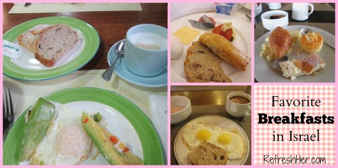Israel Breakfast.jpg